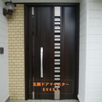 動線が悪いドアはドアの開く向きを変えましょう【LIXILリシェントG82型】