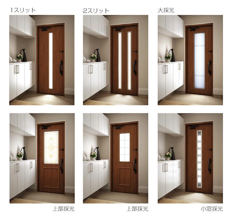 YKKAPドアリモガラス入りの玄関ドア