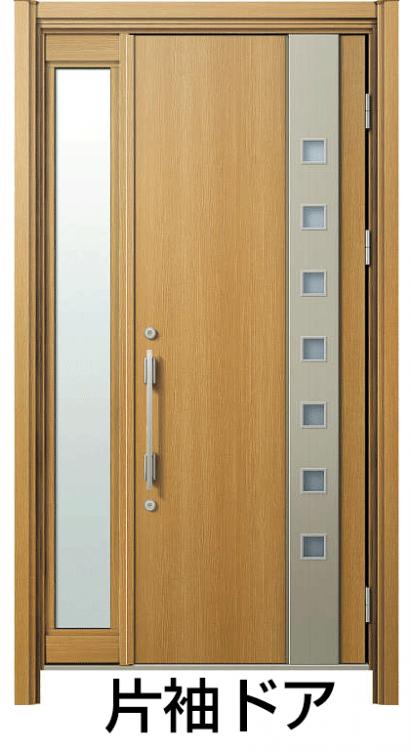 片袖玄関ドア