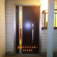片袖ランマ付きのドアを親子ドアランマなしのドアにリフォーム【LIXILリシェントM78型】