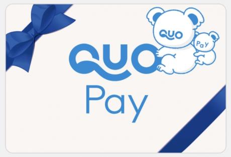 LIXILオンラインショールーム活用で2,000円のQUOカードPayをプレゼント【2021年11月30日まで限定】