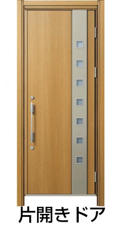 片開き玄関ドア