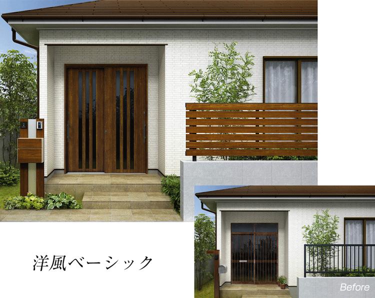 東京,千葉,茨城,勝手口ドア,玄関ドアのリフォーム, YKK APドアリモ