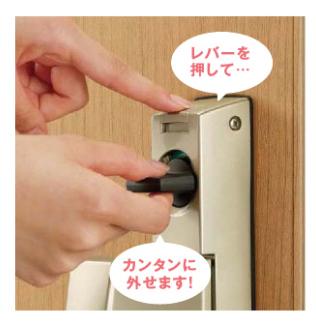 ykkap玄関ドアの鎌状デッドボルト