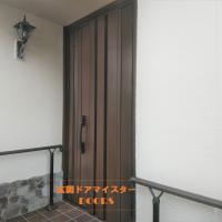 ポスト口の付いたドアを防犯のため親子ドアにしました【YKKAPドアリモC05】世田谷区の工事事例
