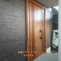 木目のナチュラルカラーにして風も通せるドアに【LIXILリシェントM83型】我孫子市の工事事例