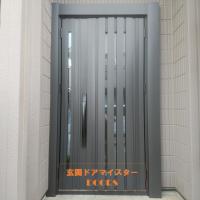 以前工事した方からご近所様をご紹介いただきました【LIXILリシェントG14型】西東京市の工事事例