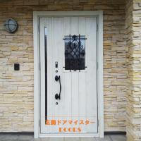 外壁に埋もれない色の選び方【LIXILリシェントD41型】習志野市の工事事例