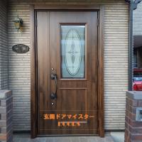 子扉を変えれば使えるケースがあります【LIXILリシェントC15型】