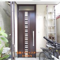 積水ハウスの玄関ドアを採風ドアにリフォームしました【LIXILリシェントG82型】松戸市の工事事例