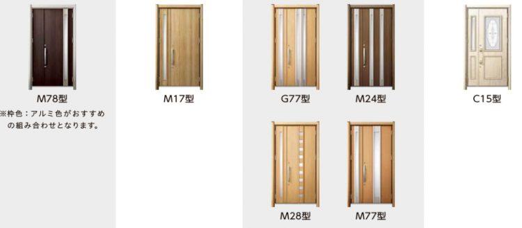 K4仕様の断熱ドアのデザイン2