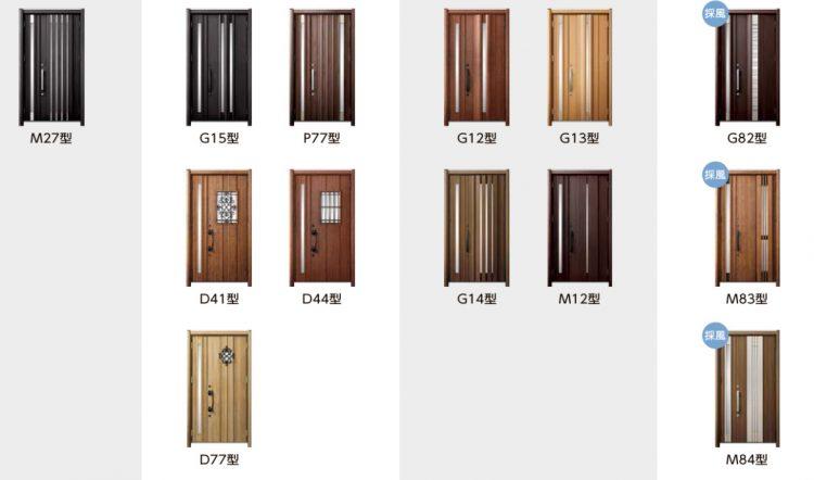 K4仕様の断熱ドアのデザイン1
