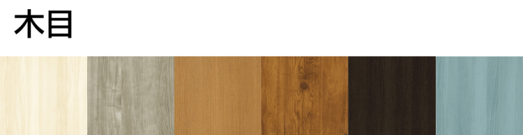 木目の玄関ドア