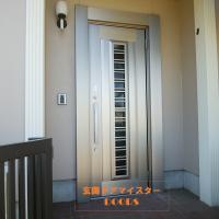 セキスイハイムの玄関ドアを採風ドアにリフォーム【LIXILリシェントC83N型】