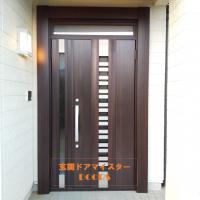 玄関ドアと内窓を1日で工事しました【LIXILリシェントG82型】土浦市の工事事例