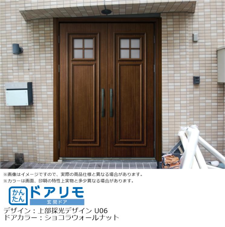 中央区 岡田様 完成イメージ ショコラウォールナット