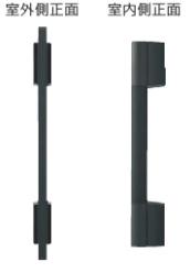 角型ストレートハンドル ブラック