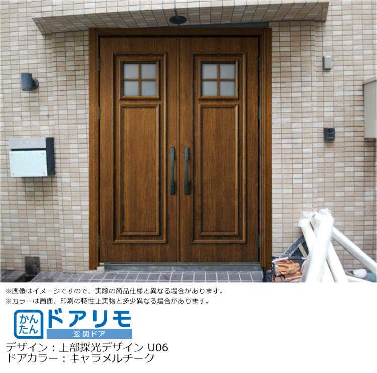 中央区 岡田様 完成イメージ キャラメルチーク
