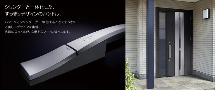 design_img_08