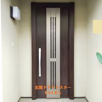 木製玄関ドアを採風ドアにリフォーム【LIXILリシェントM84型】三鷹市の工事事例