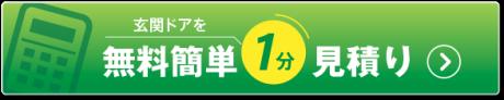 mitsumori_pc3
