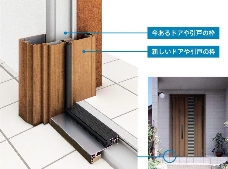 玄関ドアリフォーム,施工事例,千葉県,成田市