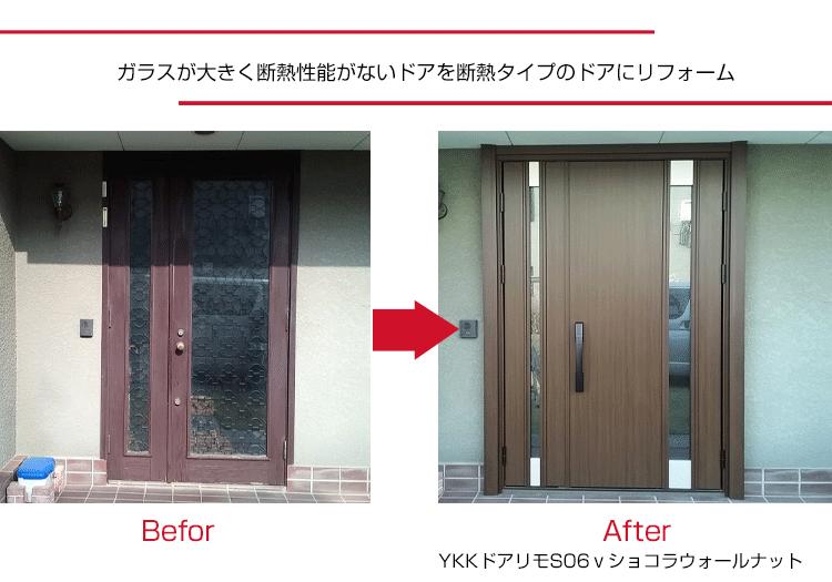 玄関ドアリフォーム,施工事例,千葉県,浦安市